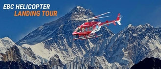 Everest Heli Tour Sidebar